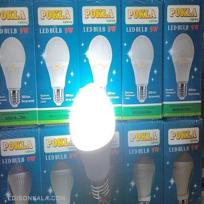 لامپ ال ای دی 9 وات پوکلا