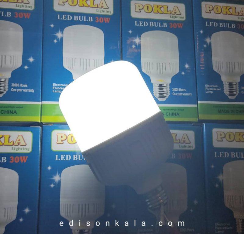 لامپ ال ای دی پوکلا 30 وات