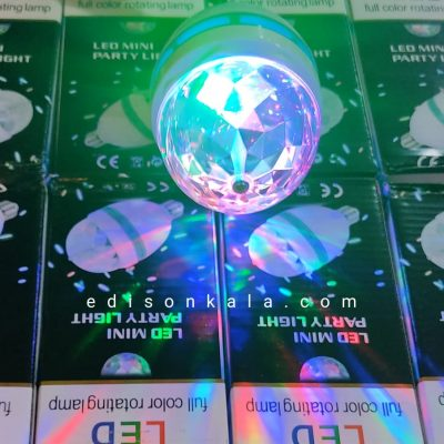 لامپ رقص نور گردان دیسکویی