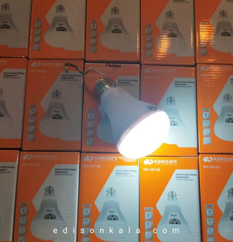 لامپ اضطراری شارژی کامی سیف پرنور