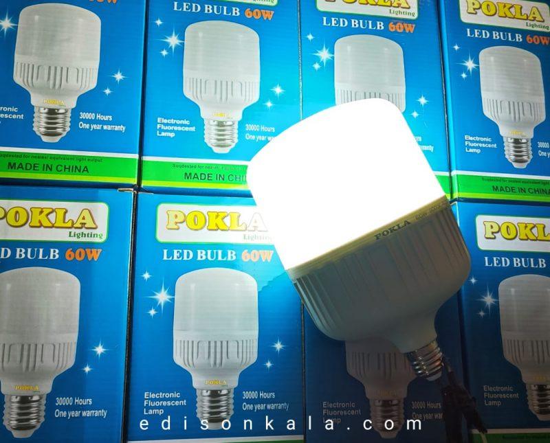 لامپ ال ای دی پوکلا 60 وات
