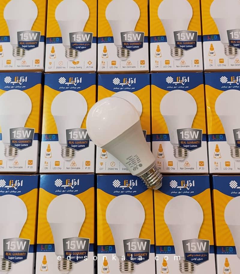 لامپ 15 وات افراتاب