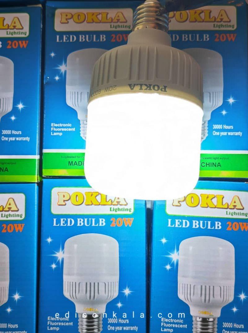 لامپ 20 وات ال ای دی پوکلا استوانه