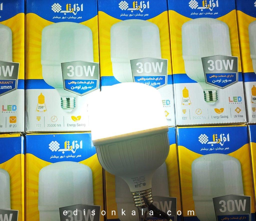 لامپ LED 30 وات افراتاب مدل استوانه ای روشن