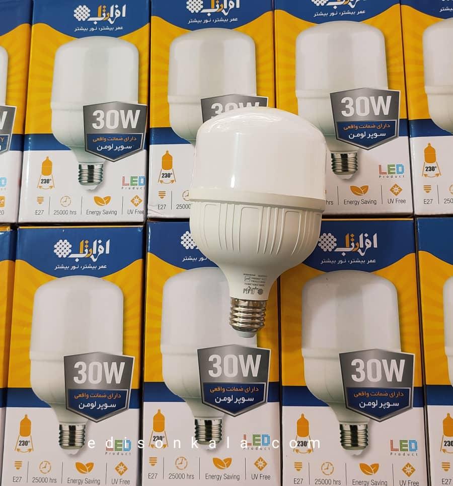 لامپ LED 30 وات افراتاب مدل استوانه ای