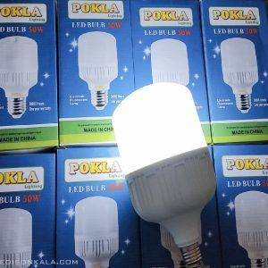 لامپ 50 وات ال ای دی پوکلا